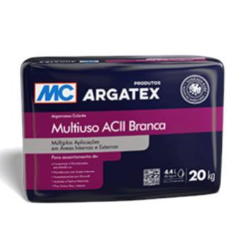 Argamassa AC-II multiuso Argatex branca (saco 20kg)
